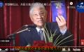 九評共産党(共産党についての九つの論評) 台湾の李登輝元総統推奨